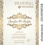 vintage card  invitation ... | Shutterstock .eps vector #1014058528