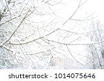 russian nature  winter forest... | Shutterstock . vector #1014075646
