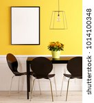 black table with lamp and... | Shutterstock . vector #1014100348