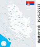 serbia map and flag   high... | Shutterstock .eps vector #1014103138