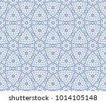 original geometric pattern....   Shutterstock .eps vector #1014105148