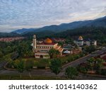 mosque at proton city | Shutterstock . vector #1014140362