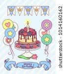 vector happy birthday party... | Shutterstock .eps vector #1014160162