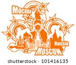 Moscow Background. Vector