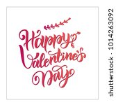happy valentine s day ... | Shutterstock .eps vector #1014263092