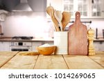 desk in kitchen and free space  | Shutterstock . vector #1014269065
