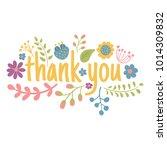 vector flower arrangement ...   Shutterstock .eps vector #1014309832