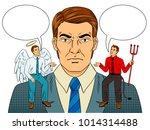 devil and angel on businessman... | Shutterstock .eps vector #1014314488