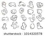 a set of  cartoon illustrations....   Shutterstock . vector #1014320578