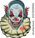 scary clown. vector illustration | Shutterstock .eps vector #1014353056