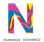 paper cut letter n. colorful... | Shutterstock . vector #1014358522