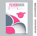 flyer template. annual report... | Shutterstock .eps vector #1014430288