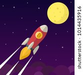 bitcoin icon rocket ship in... | Shutterstock .eps vector #1014435916