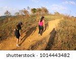 san mateo  mar. 28  trail... | Shutterstock . vector #1014443482
