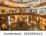 dubai uae   january 06 2018  ... | Shutterstock . vector #1014445612