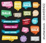modern origami sale stickers... | Shutterstock .eps vector #1014455422