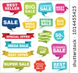 modern origami sale stickers... | Shutterstock .eps vector #1014455425
