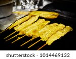 close up of the thai styled... | Shutterstock . vector #1014469132