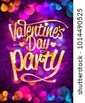 valentine's day party banner... | Shutterstock .eps vector #1014490525