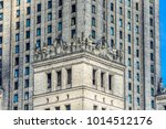 warsaw  poland   july 24  2017  ... | Shutterstock . vector #1014512176