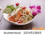 som tum or papaya salad in a...   Shutterstock . vector #1014513835