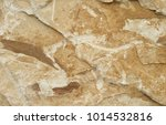 abstract macro sandstone