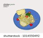 chicken pesto spaghetti   hand... | Shutterstock .eps vector #1014550492
