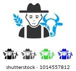 joy farmer vector icon. vector... | Shutterstock .eps vector #1014557812