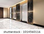 3d rendering modern steel...   Shutterstock . vector #1014560116