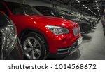 novosibirsk  russia   february...   Shutterstock . vector #1014568672