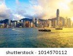 hong kong skyline at sunset... | Shutterstock . vector #1014570112