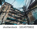post with lots of wires and... | Shutterstock . vector #1014570832