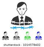 cheerful businessman arrest... | Shutterstock .eps vector #1014578602