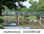 environmental pollution.... | Shutterstock . vector #1014589168