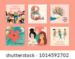 international women's day.... | Shutterstock .eps vector #1014592702