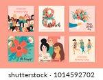 international women's day.... | Shutterstock .eps vector #1014592702