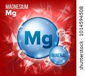 mg magnesium. mineral blue pill ... | Shutterstock . vector #1014594508