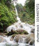 mele cascades falls waterfall ... | Shutterstock . vector #1014607072