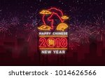 happy chinese new year 2018.... | Shutterstock .eps vector #1014626566