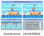 find the difference between the ... | Shutterstock .eps vector #1014630826