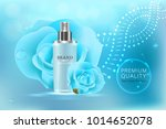 cosmetic container with... | Shutterstock .eps vector #1014652078