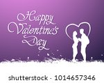 beautiful valentines day... | Shutterstock .eps vector #1014657346