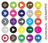 set of twenty five arrows to... | Shutterstock .eps vector #1014669955