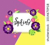 spring  background with... | Shutterstock .eps vector #1014670918