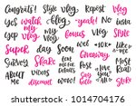 blog modern ink brush... | Shutterstock .eps vector #1014704176