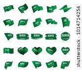 saudi arabia flag  vector... | Shutterstock .eps vector #1014714256