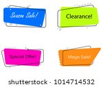 banner flat design isolated on... | Shutterstock .eps vector #1014714532