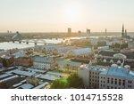 riga  latvia   august 23  2016  ... | Shutterstock . vector #1014715528