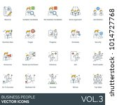 business people vector icons.... | Shutterstock .eps vector #1014727768