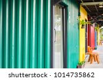 modern metal building room made ... | Shutterstock . vector #1014735862